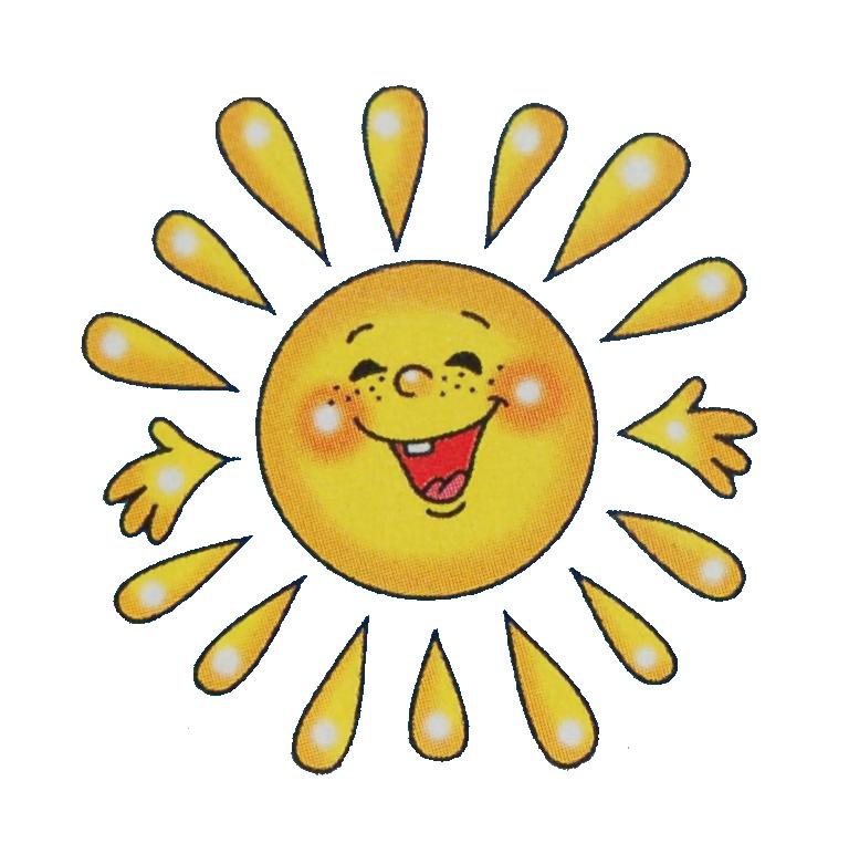 картинка по самопознанию солнышко регулярную гигиену