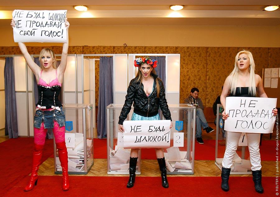 Приколи проституток русские проститутки разговор
