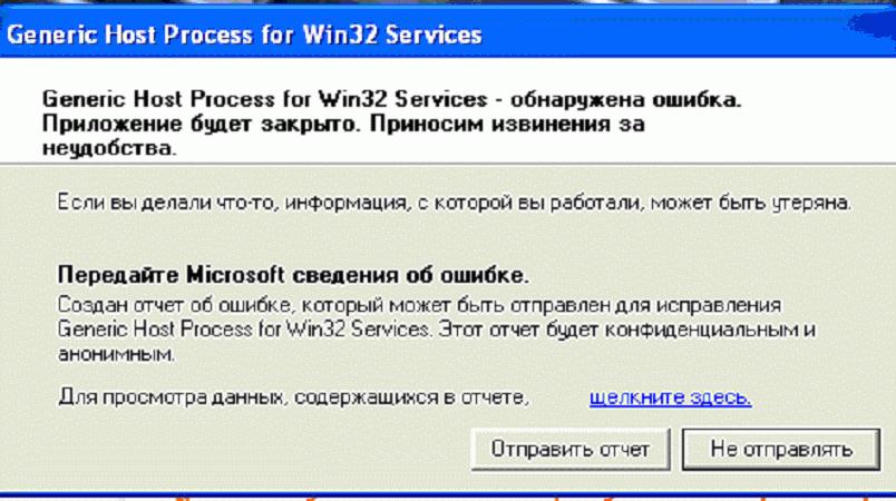 How to fix explorerexe error 100% working tutorial (windows explorer has stopped working)