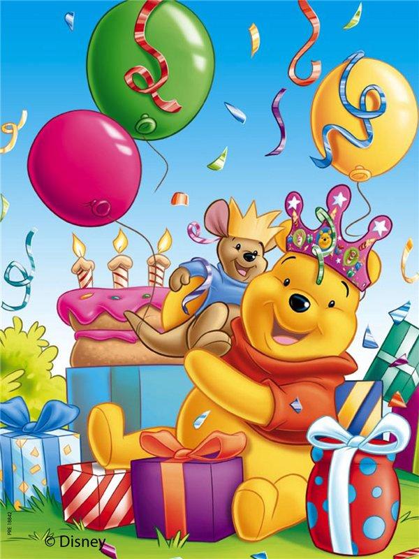 Ко дню рождения малыша