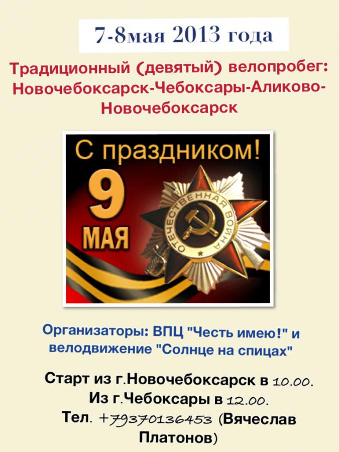 http://forum.na-svyazi.ru/uploads/201304/post-32408-1367207498_thumb.jpg