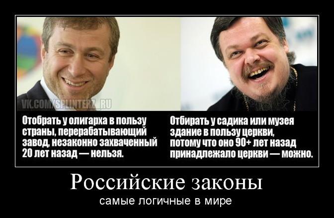 devushki-pisayushie-na-parney-roliki