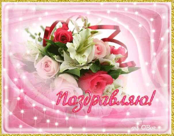 http://forum.na-svyazi.ru/uploads/201307/post-277147-1374678256.jpg