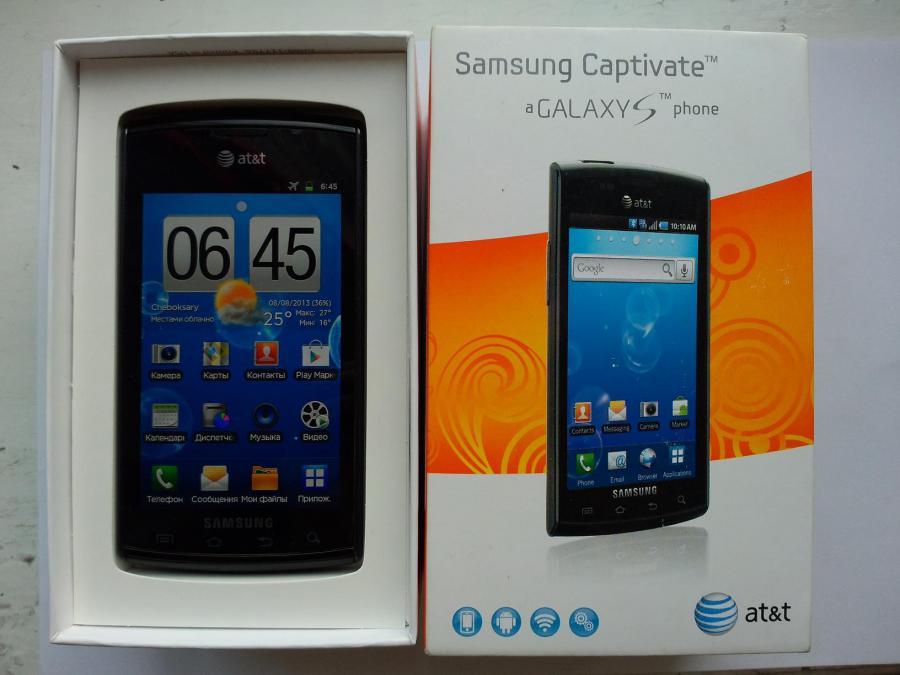 Samsung captivate
