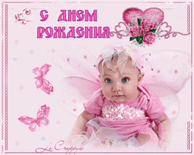 ПупсОткрытки с днем рождения дочери от мамОформления