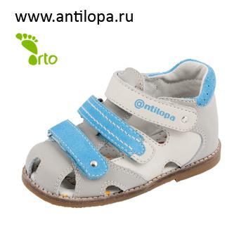 Продаю Открытые Кожаные Туфли