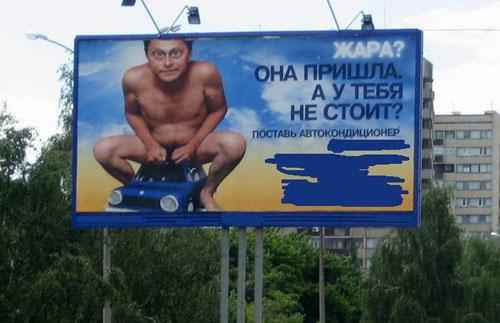 Все сделаем сами рекламы - NicosPizza.Ru