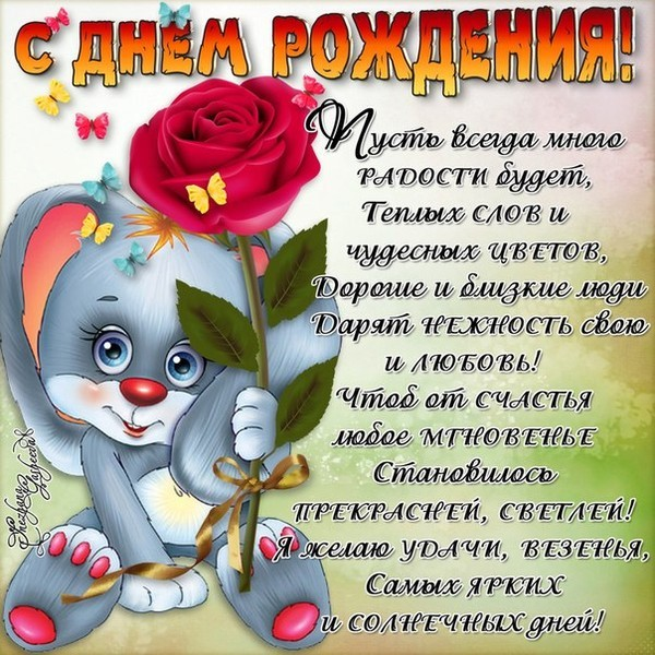 http://forum.na-svyazi.ru/uploads/201309/post-282720-1378215340.jpg