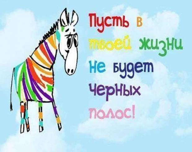 Поздравления с днем рождения слоган