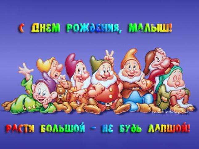 http://forum.na-svyazi.ru/uploads/201310/post-69935-1382091827.jpg