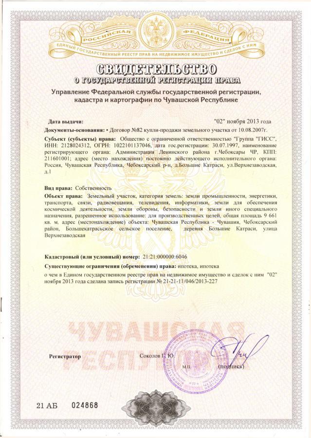 Городская медицинская водительская комиссия Москва, Расковой
