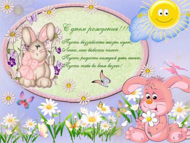 http://forum.na-svyazi.ru/uploads/201312/post-141323-1387542932.jpg