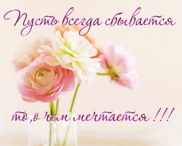 http://forum.na-svyazi.ru/uploads/201312/post-88540-1388076094.jpg