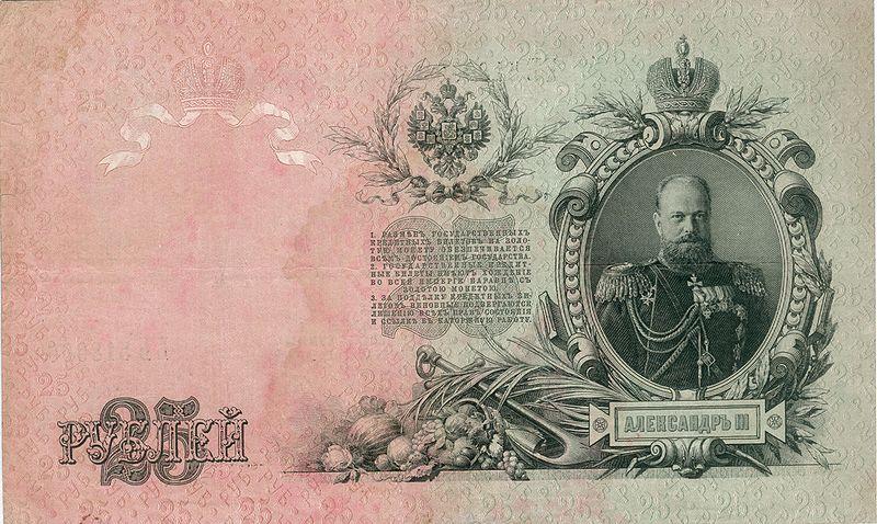 Деньги фото распечатать русские 8
