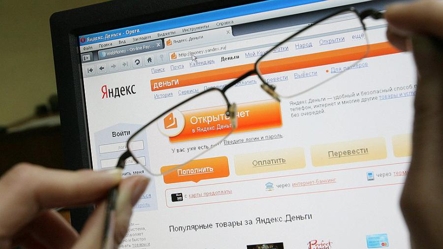https://forum.na-svyazi.ru/uploads/201401/post-1-1389734781_thumb.jpg