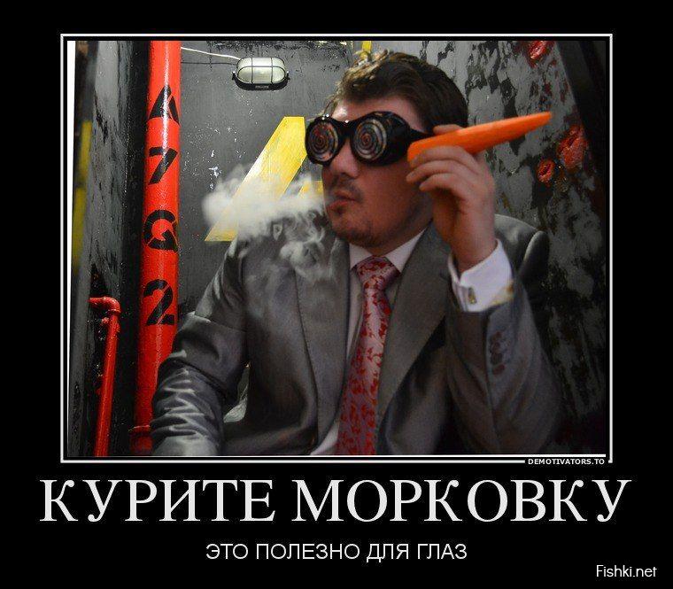 Смешная картинка о курении, нам