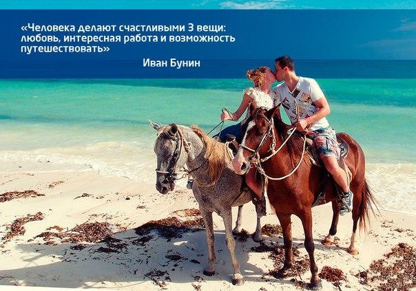 интересные факты о туризме в картинках есть целый павильон