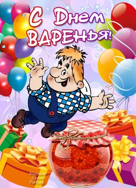 Поздравление девочке варваре с днем рождения