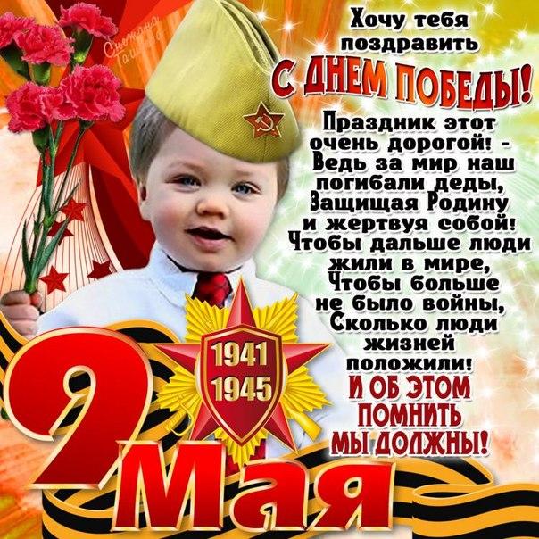 Поздравления с велика день