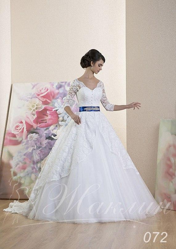 e08b5b7c7a3 Свадебные Платья Чебоксары Фото И Цены