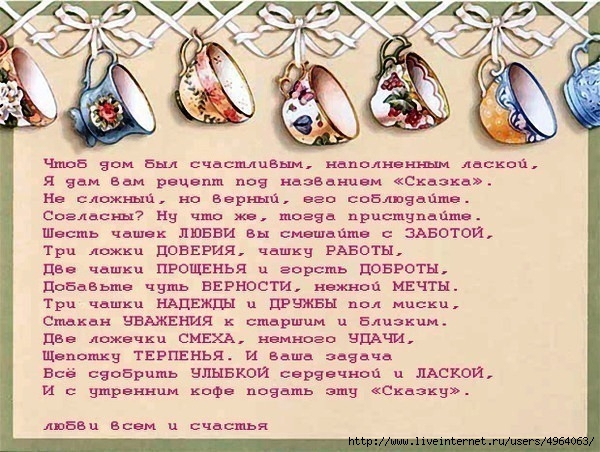http://forum.na-svyazi.ru/uploads/201411/post-282720-1415124328-9953.jpg