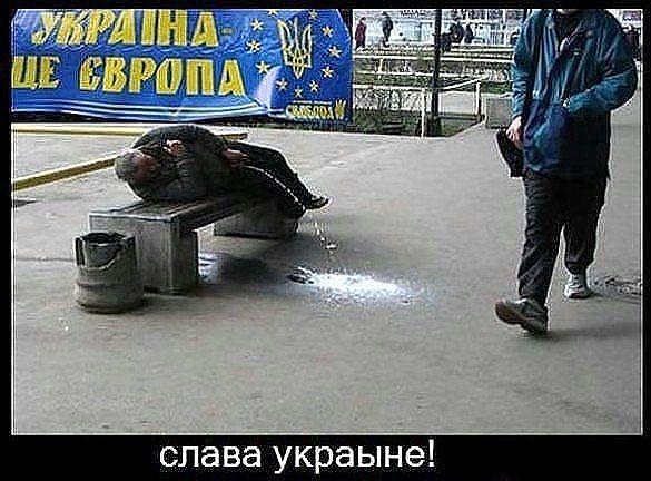 Пьяная украинка трахается с толпой мужиков фото 47-692