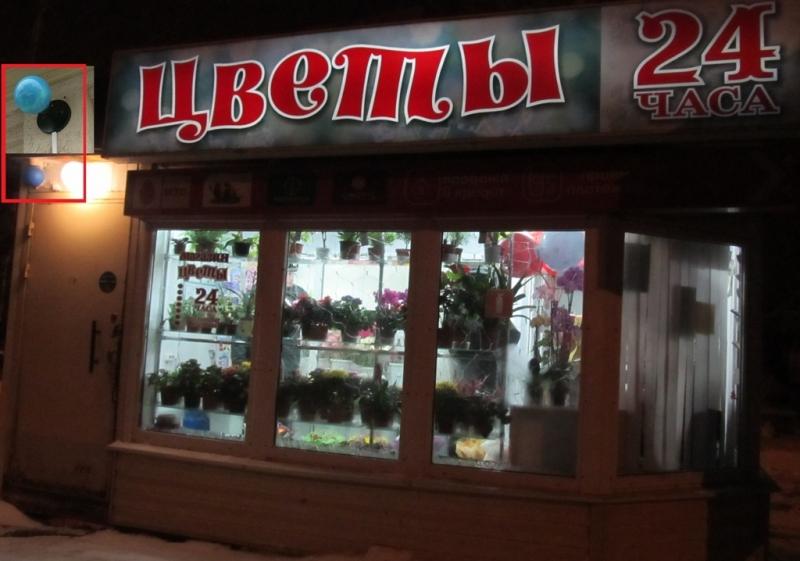 Чебоксары круглосуточный магазин цветов киев, цветов спб
