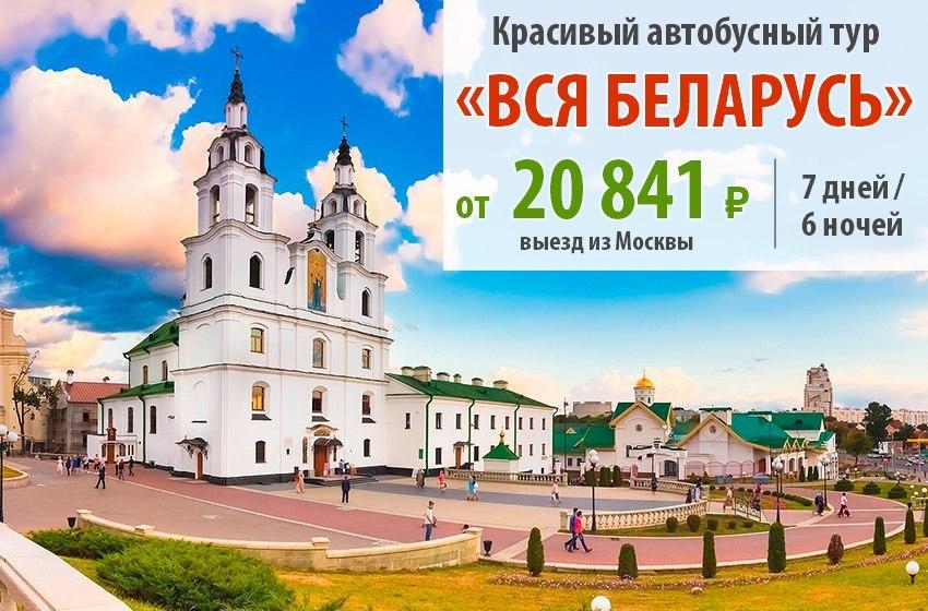 Сочи,крым,абхазия,карелия,байкал,турция, ооо чувашия турист и турбаза азамат приглашают