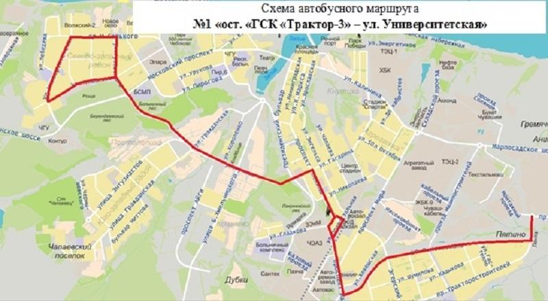 Карта чебоксар и схема движения