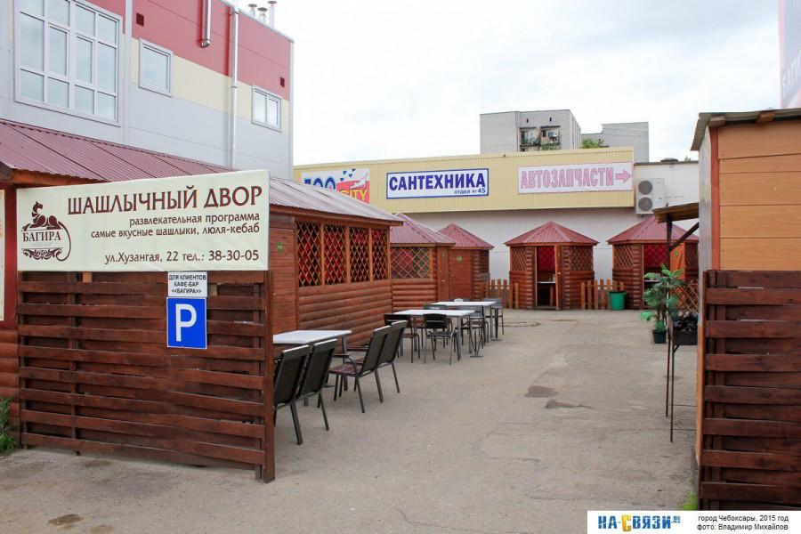 Читать онлайн  Бушков Александр Александрович Сходняк