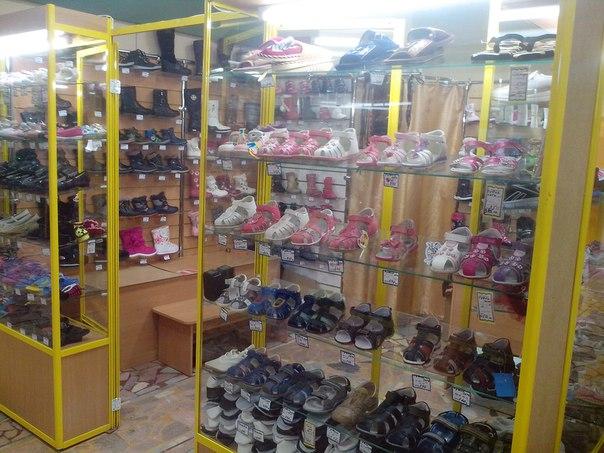 Хочу открыть магазин обуви