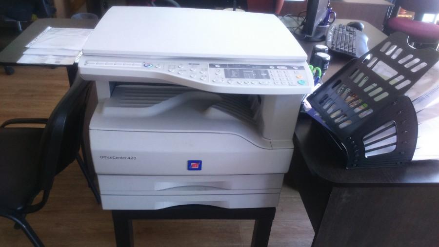 mb officecenter 318 инструкция