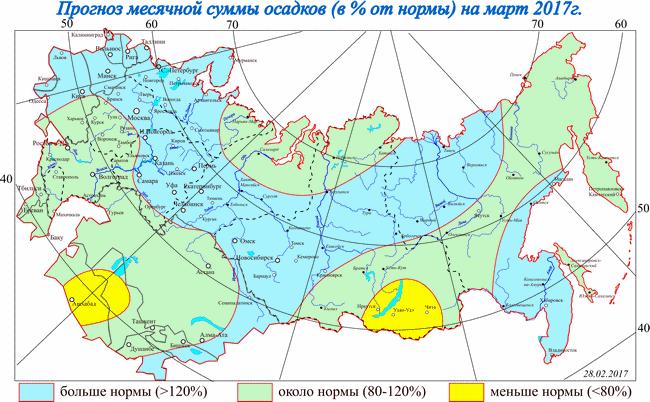 Прогноз погоды в Москве   turpogodaru