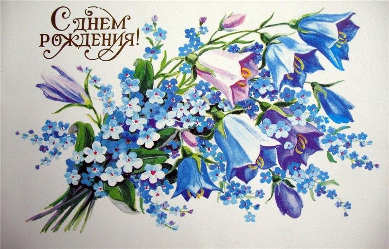 открытка полевые цветы с днем рождения только стоят