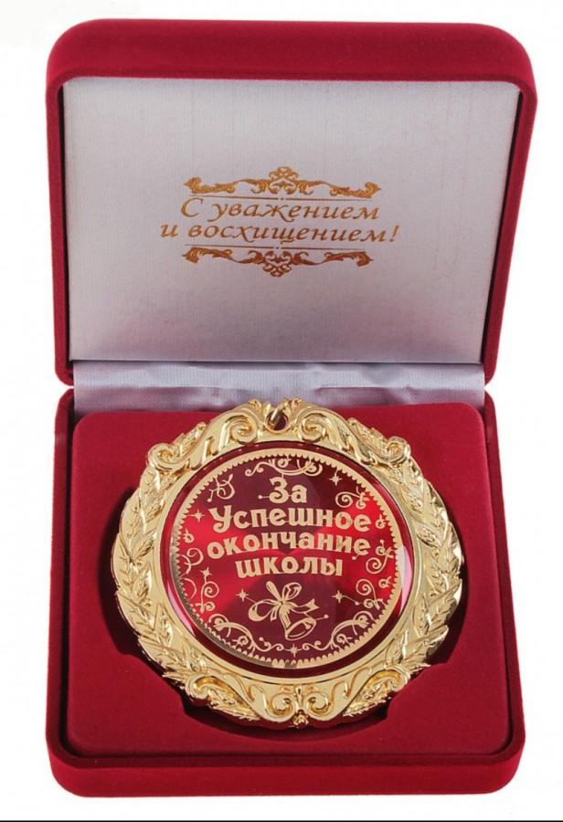 поздравление с золотой медалью картинка джентльмен, вопреки всем