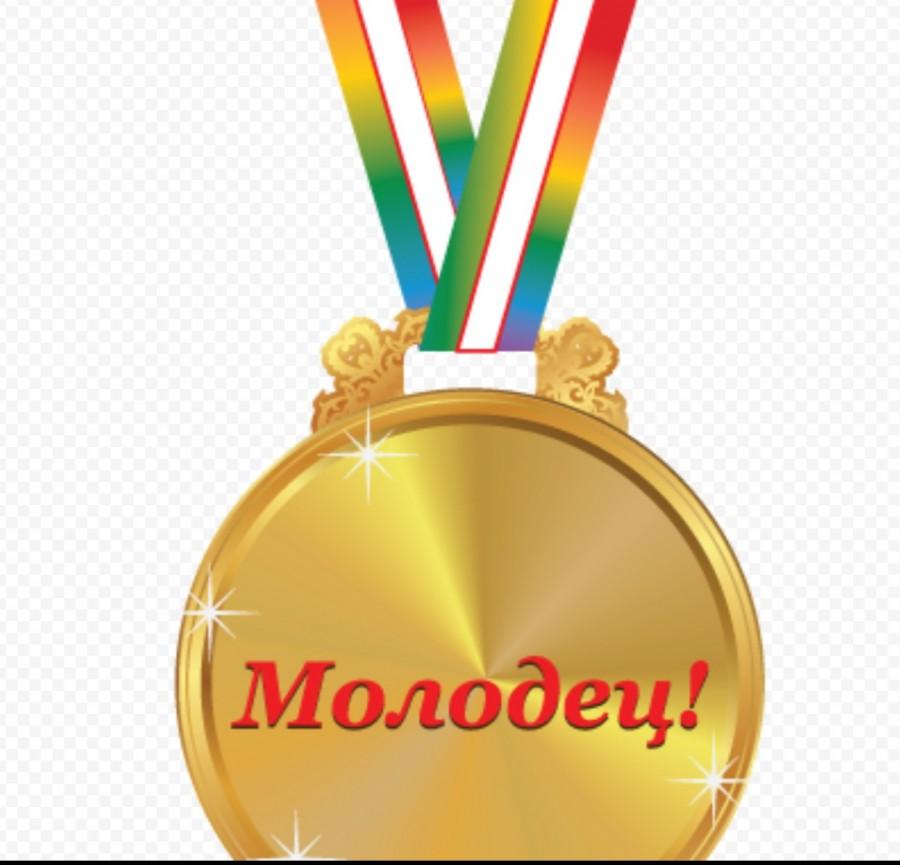 Открытки поздравления с победой в спорте