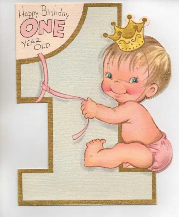 Для поздравления, открытки на годик ребеночку