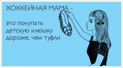 22 декабря с днем российского хоккея поздравляю стихи производители