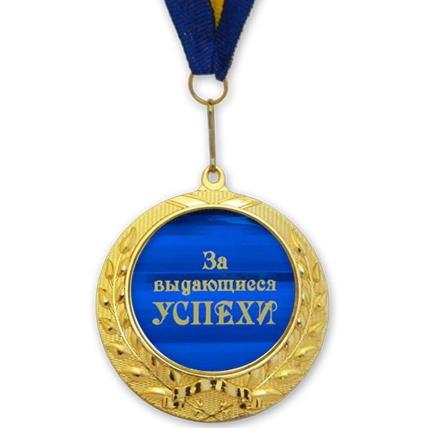поздравление пусть наград