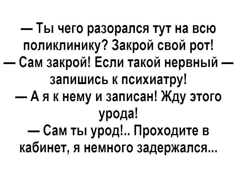 https://forum.na-svyazi.ru/uploads/201812/post-98638-1543754942-7867.jpg