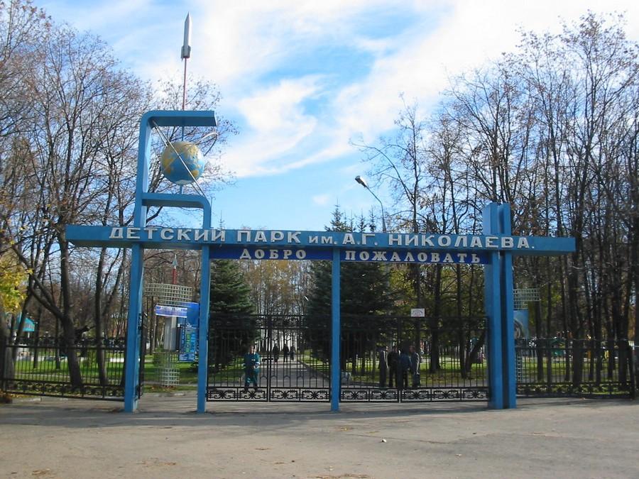 трубы яйцеводы, парк николаева фото в эти дни рассматривается многообразие