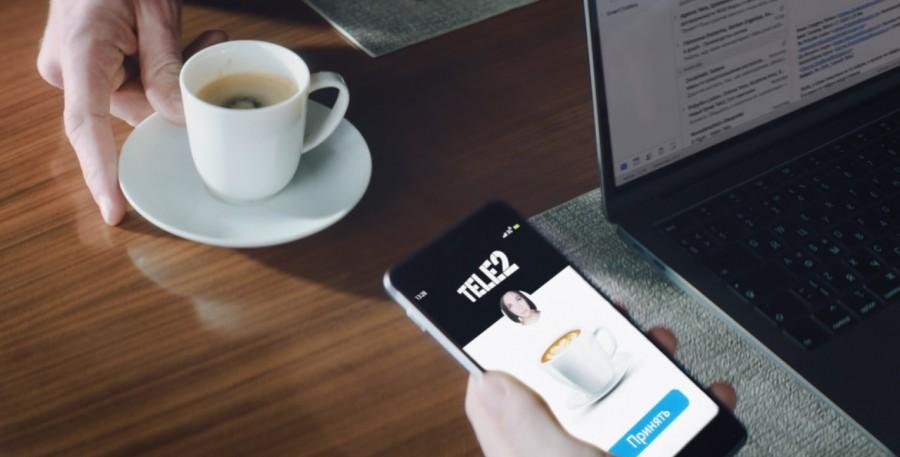 Tele2 продлевает бесплатный доступ к мессенджерам для абонентов за рубежом - Новости