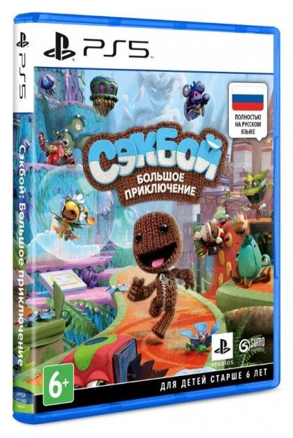 Продолжение игр Little Bit Planet для PS5 стоит 4990 рублей
