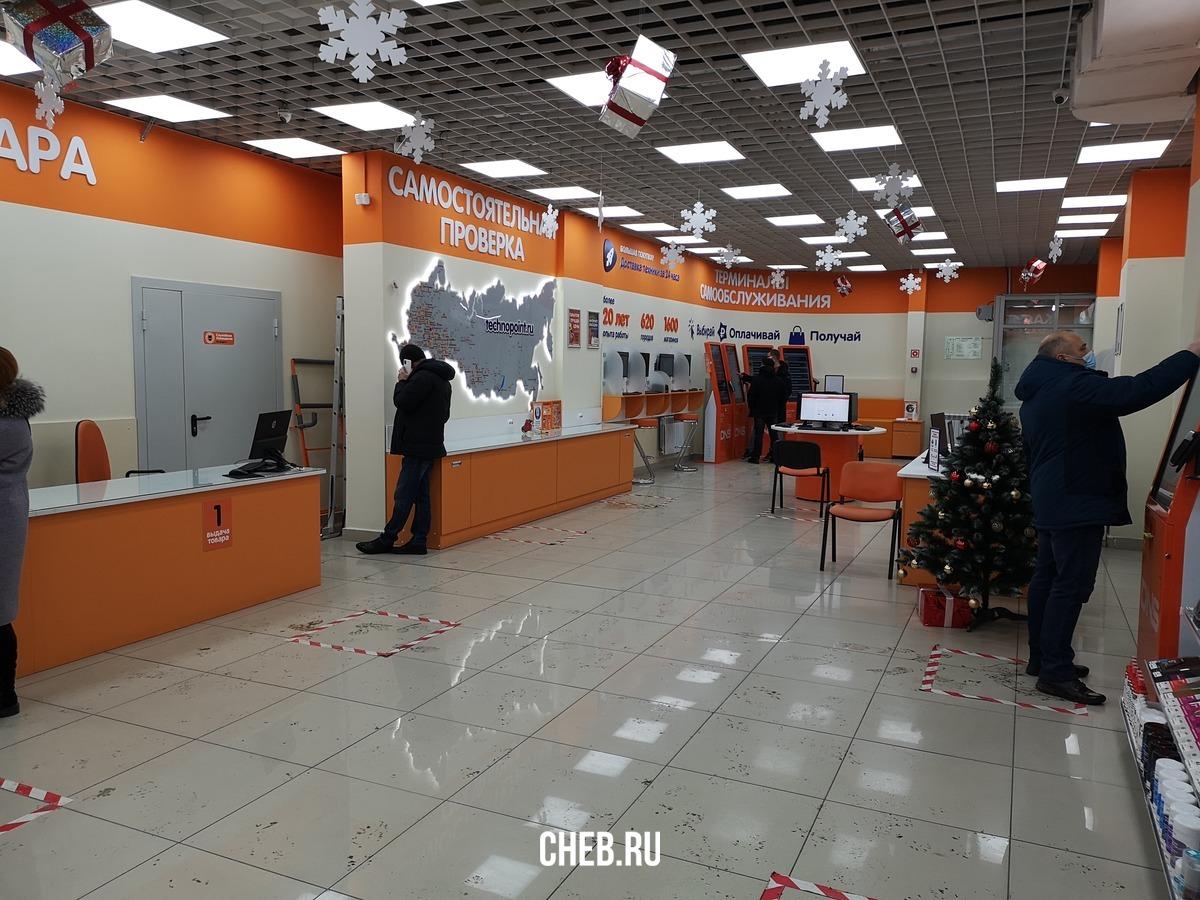 Один из крупных пунктов выдачи в Чебоксарах