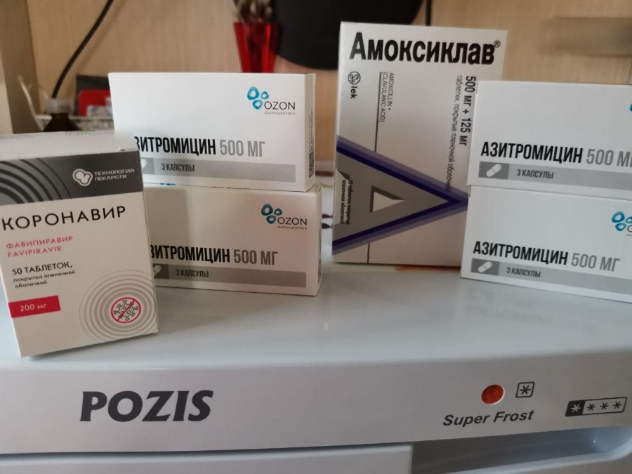 Пациентам с коронавирусом выдали бесплатные лекарства на 25 млн рублей - Новости