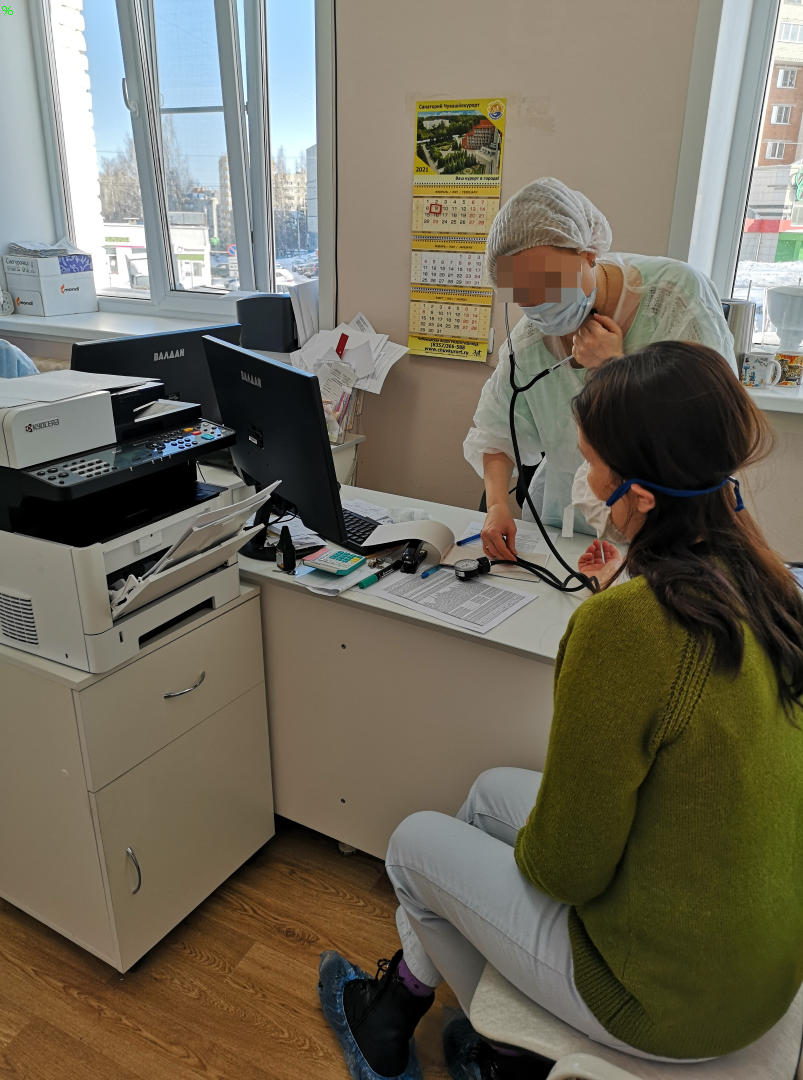 Медосмотр перед вакцинацией. Измерение давления