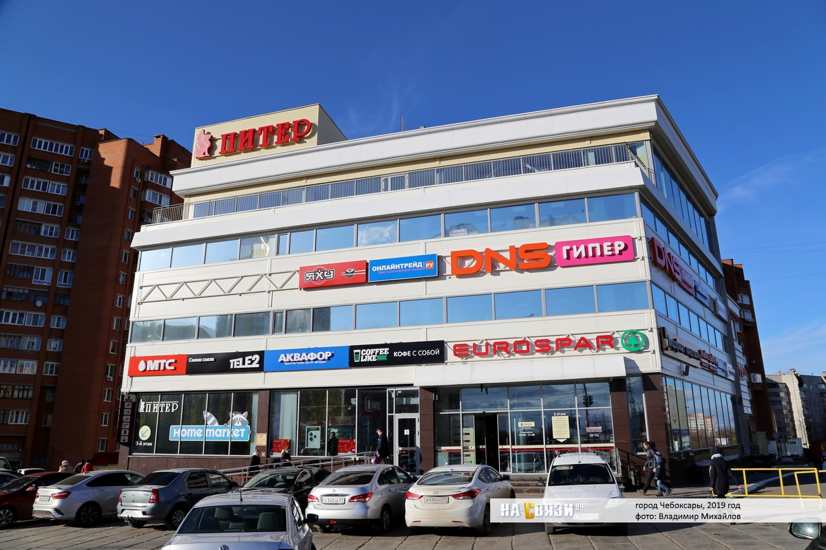 Детям до 16 лет разрешат ходить в торговые центры без родителей - Новости