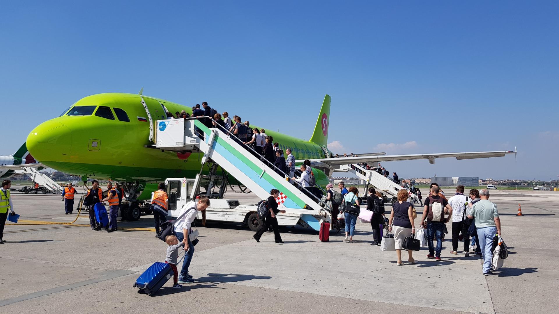 Посадка на рейс в Москву