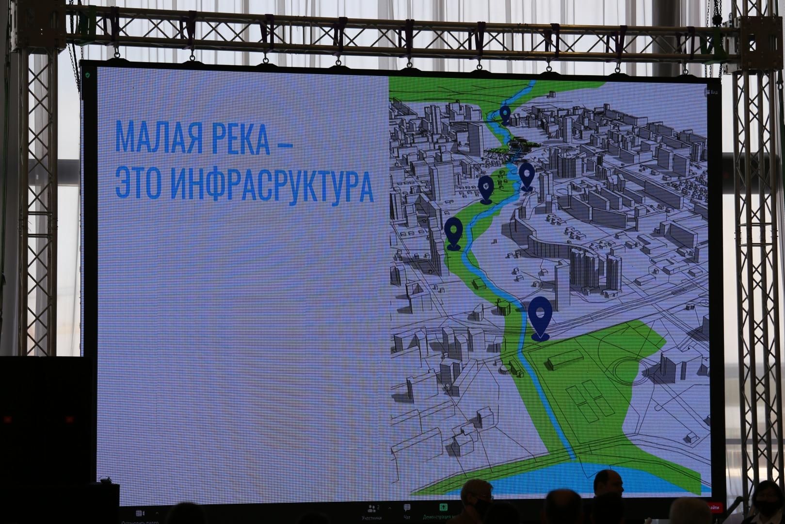 Картинка с презентации по благоустройству малых рек
