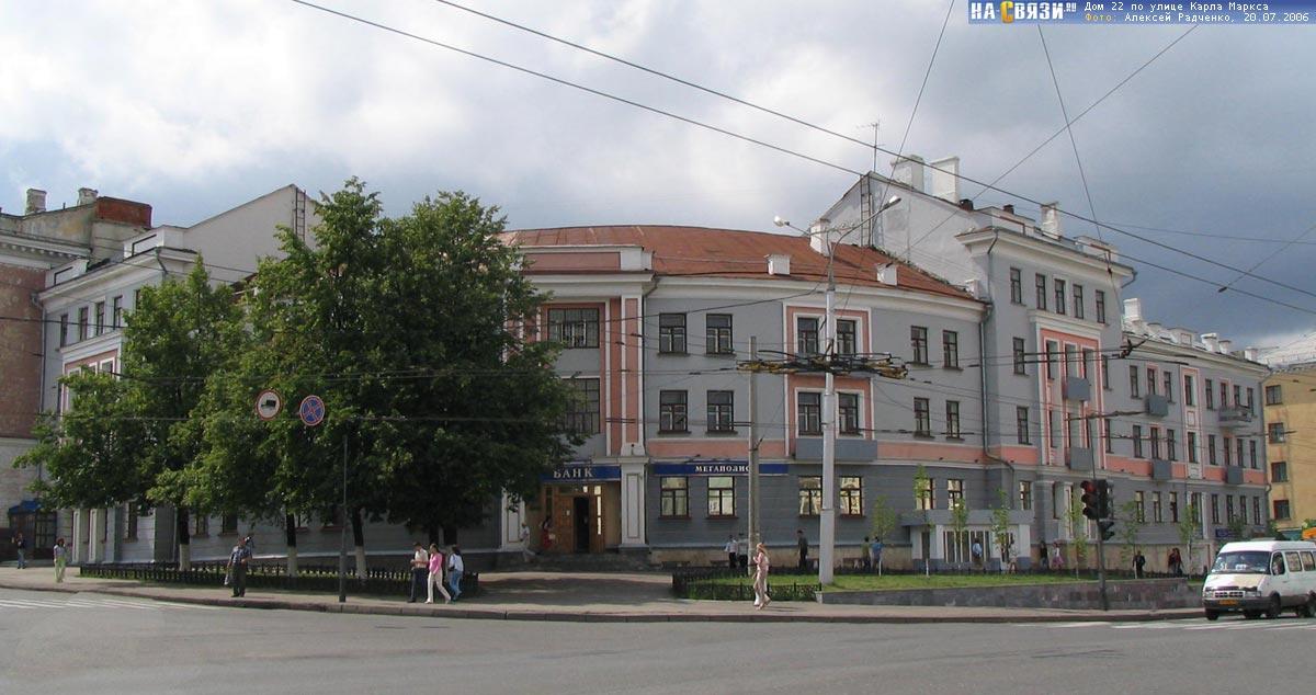 Фото 2006 года